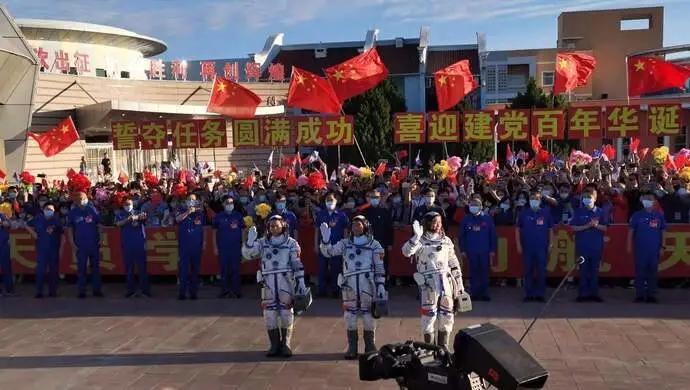 神舟十二号3名航天员领命出征 热情群众围满广场