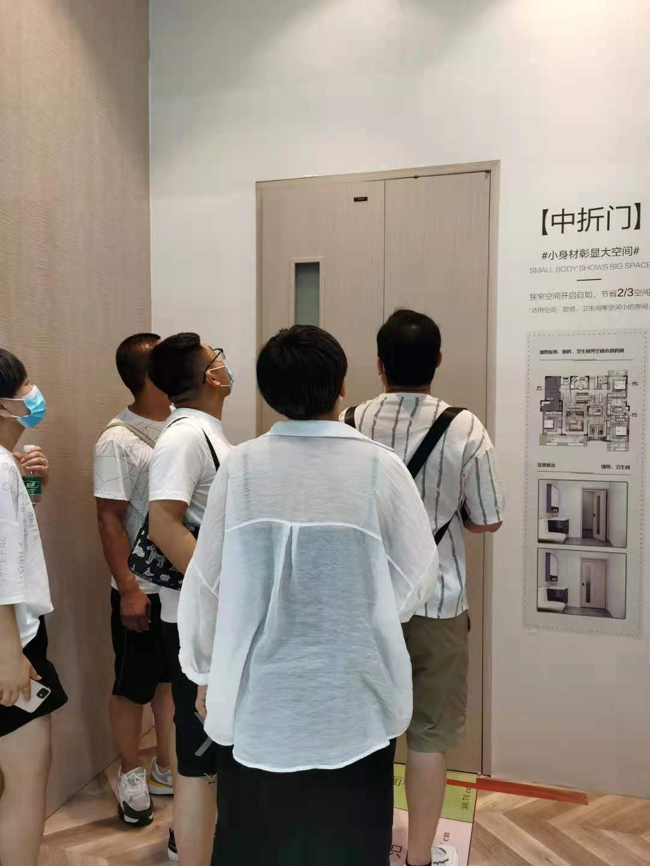 金迪木门亮相2021广州建博会 PETG新品C位出圈